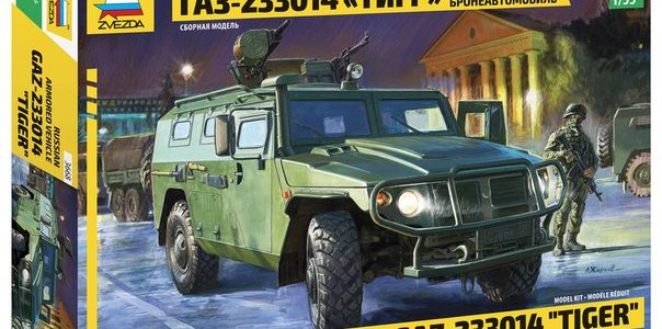 """Бронеавтомобиль Газ """"Тигр"""": 3668: 1/35: Звезда: Тестовые отливки крупным планом"""
