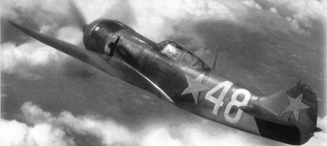 Советский истребитель Ла-5: Прототип