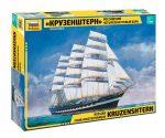 Барк «Крузенштерн: 9045: 1/200: Звезда: Обновление ряда парусных кораблей