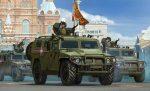 Бронеавтомобиль Газ-233115 «Тигр-М СпН»: VS-008: 1/35: MENG: Китайский ответ «Звезде»