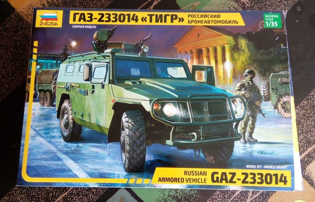 "Бронеавтомобиль Газ-233014 ""Тигр"": 3668: 1/35: Звезда: Обзор модели"