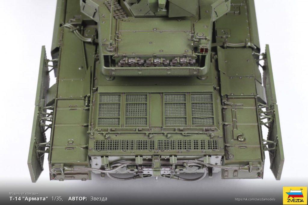 """Российский танк Т-14 """"Армата"""": 3670: 1/35: Звезда: Предзаказ от Армата-Моделс"""