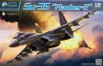 Su-35 Flanker-E: KH80142: 1/48: Kitty Hawk: Анонс интересной новинки