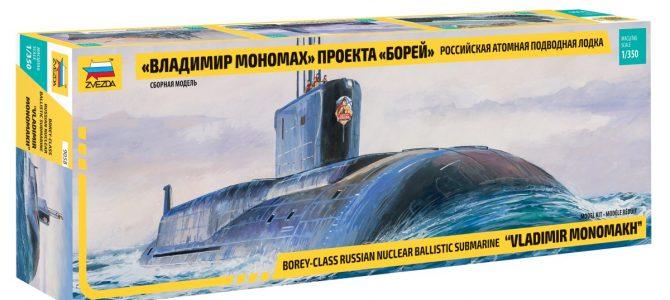 АПЛ «Владимир Мономах» проекта «Борей»: 9058: 1/350: Звезда: Коробка ушла в печать