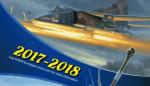 Сборные модели 2017 — 2018: Каталог: Trumpeter: Китайский аттракцион