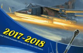 Сборные модели 2017 - 2018: Каталог: Trumpeter: Китайский аттракцион