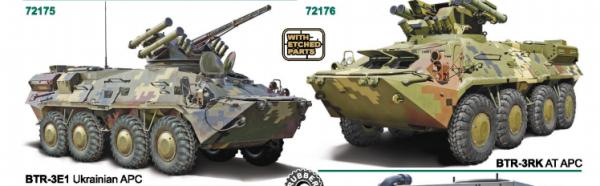 Сборные модели 2017: Каталог: Ace: Кентавры, центурионы и Т-35А