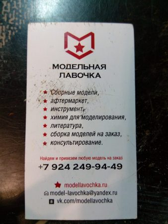 """Пигменты МХП """"Модельхимпродукт"""" для теста"""