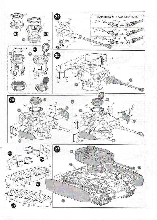 Немецкий средний танк T-IV (H): 3620: 1/35: Звезда