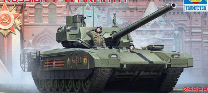 Russian T-14 Armata: 09528: 1/35: Trumpeter: Еще один вариант Арматы