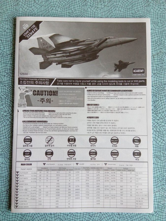 USAF F-15E «333rd FighterSquadron»: 1/72: Academy
