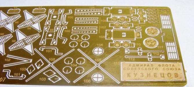 Набор фототравления ТАКР «Адмирал Кузнецов» от Trumpeter: МД 350207: 1/350: Микродизайн
