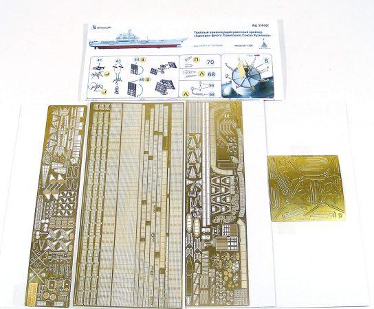 """ТАКР """"Адмирал Кузнецов"""" от Trumpeter: МД 350207: 1/350: Микродизайн"""