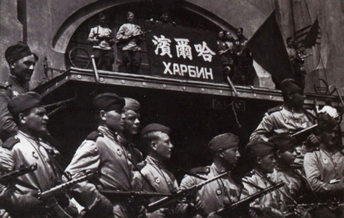 Советско-японская_война 1945 года