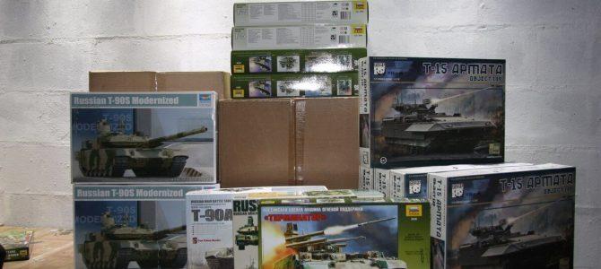 Интернет-магазин Enosha.ru: Заказы от УКБТМ