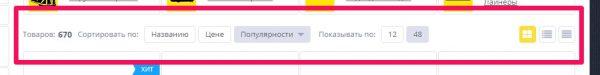 Интернет-магазин сборных масштабных моделей Armata-models.ruИнтернет-магазин сборных масштабных моделей Armata-models.ru