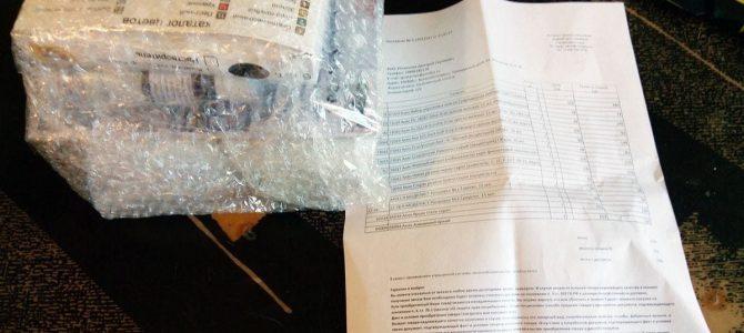 Посылка от Я-Моделист: Пополнение запаса красок Акан