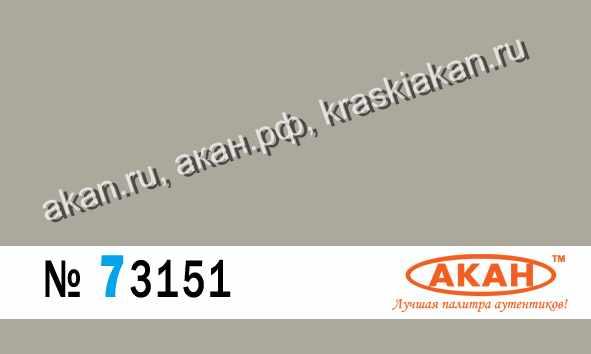 Набор 47346: АКАН: Современная авиация России - Миг-29 СМТ