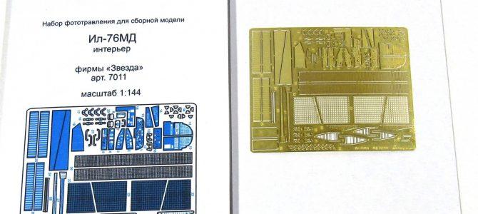 Набор фототравления для Ил-76МД от Звезды: МД 144206: 1/144: Микродизайн