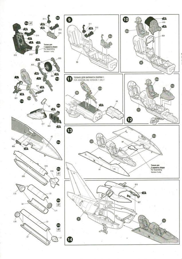 Учебно-боевой самолет Як-130: 7307: 1/72: Звезда: Обзор коробки