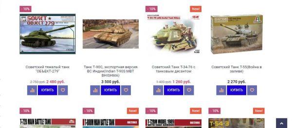 Интернет-магазин Enosha.ru