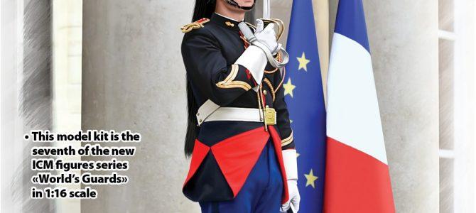 Капрал конного полка Французской республиканской гвардии: 16007: 1/16: ICM: Новое в серии