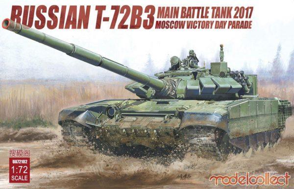 МБТ Т-72Б3: UA72102: 1/72: Modelcollect: Тестовая сборка