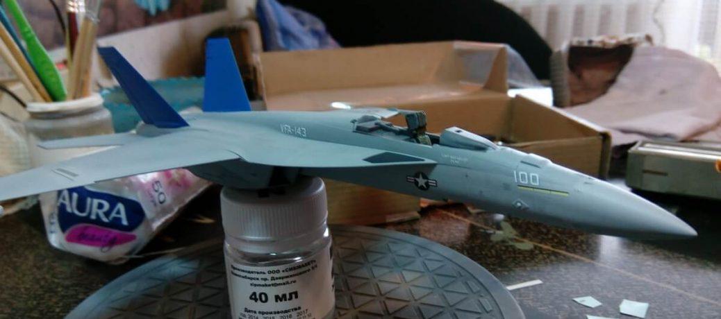F/A-18E VFA-143 «Pukin Dogs»: 1/72: Academy: Сборка: Шаг 1