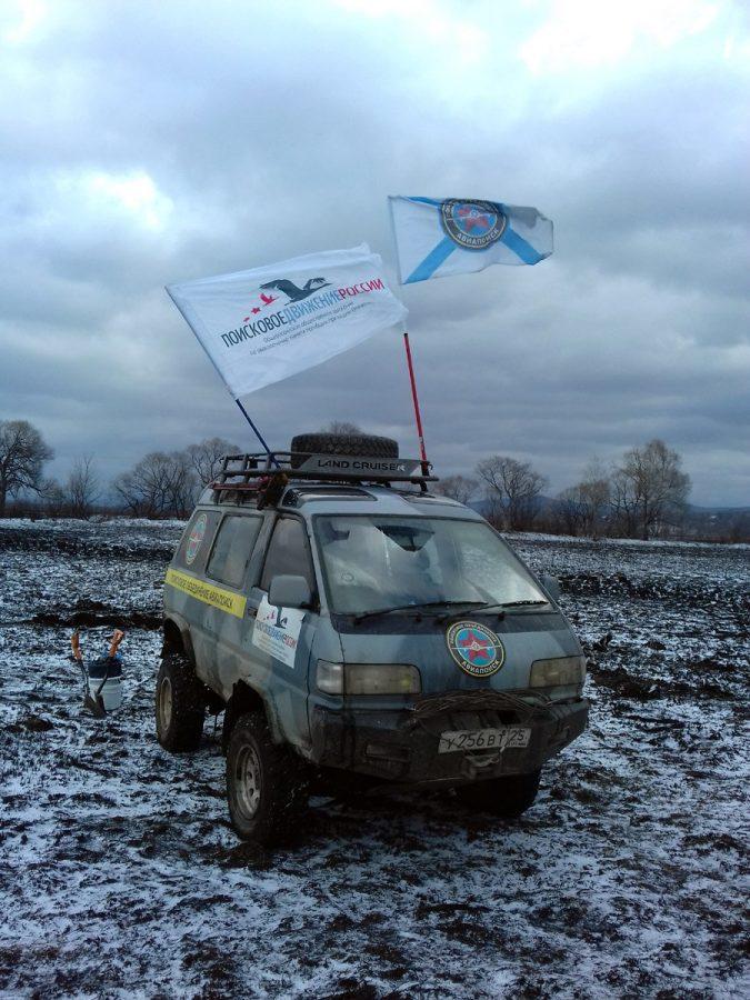 Пе-2 Приморье с. Варфоломеевка