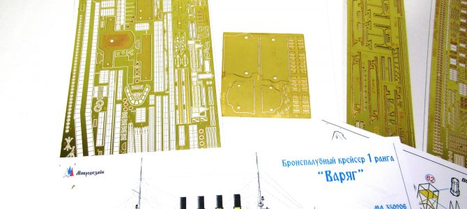 Набор фототравления на крейсер РИФ «Варяг» от Звезды: МД 350206: 1/350: Микродизайн