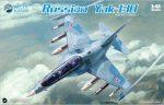 Russian Yak-130: KH80157: 1/48: Kitty Hawk: Теперь и в 48м масштабе