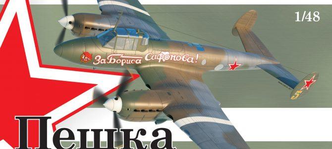 Pe-2FT Peshka: 11112: 1/48: Eduard: Пе-2 от Звезды в расширенном варианте