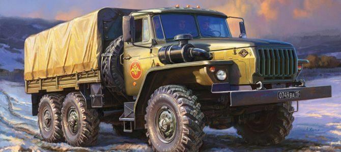 Армейский грузовик «Урал» 4320: 3654: 1/35: Звезда: Завершающая новинка этого года