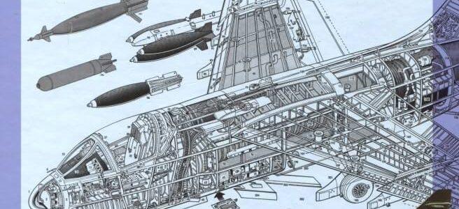 Современные военные самолеты: Эден П., Моэн С.