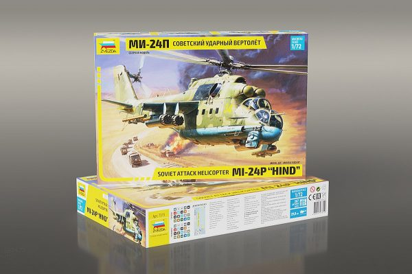 Советский ударный вертолет Ми-24П: 7315: 1/72: Звезда