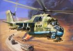 Ударный вертолет Ми-24П: 7315: 1/72: Звезда: Первый в этом году