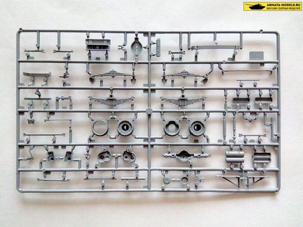Армейский грузовик УРАЛ-4320: 3654: 1/35: Звезда: Обзор коробки
