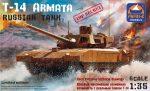 Russian tank T-14 Armata: 35045: 1/35: ARK models: Первая среди равных