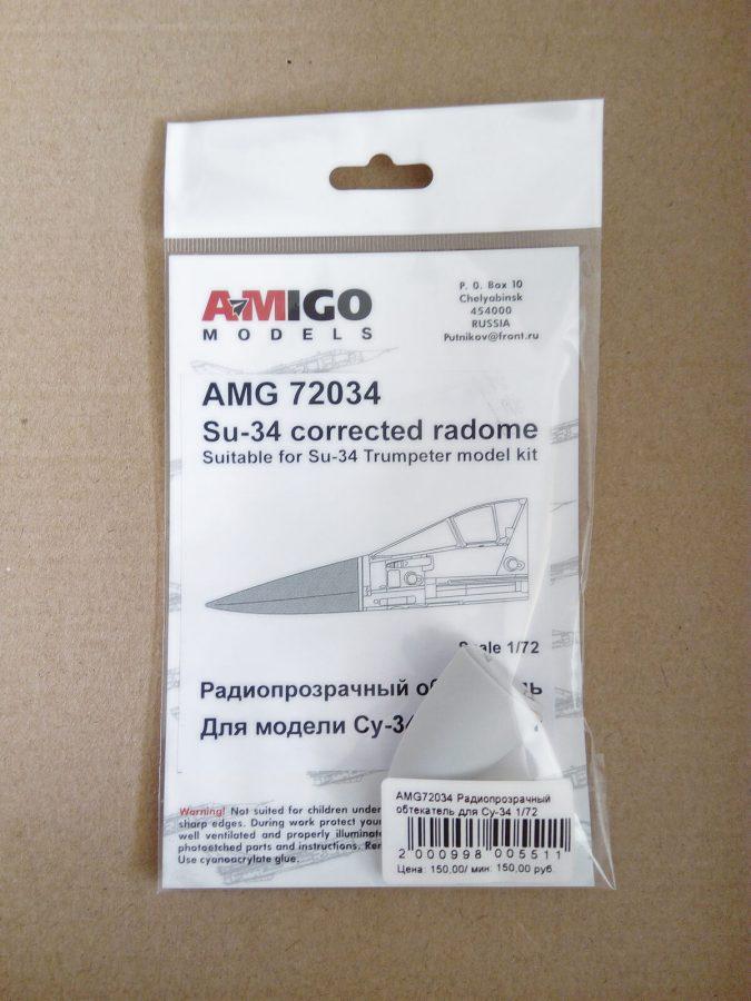 Радиопрозрачный обтекатель РЛС для Су-34 Trumpeter: AMG72034: 1/72: AMIGO MODELS
