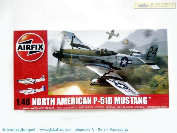 North American P-51D Mustang: A05131: 1/48: Airfix: Обзор коробки