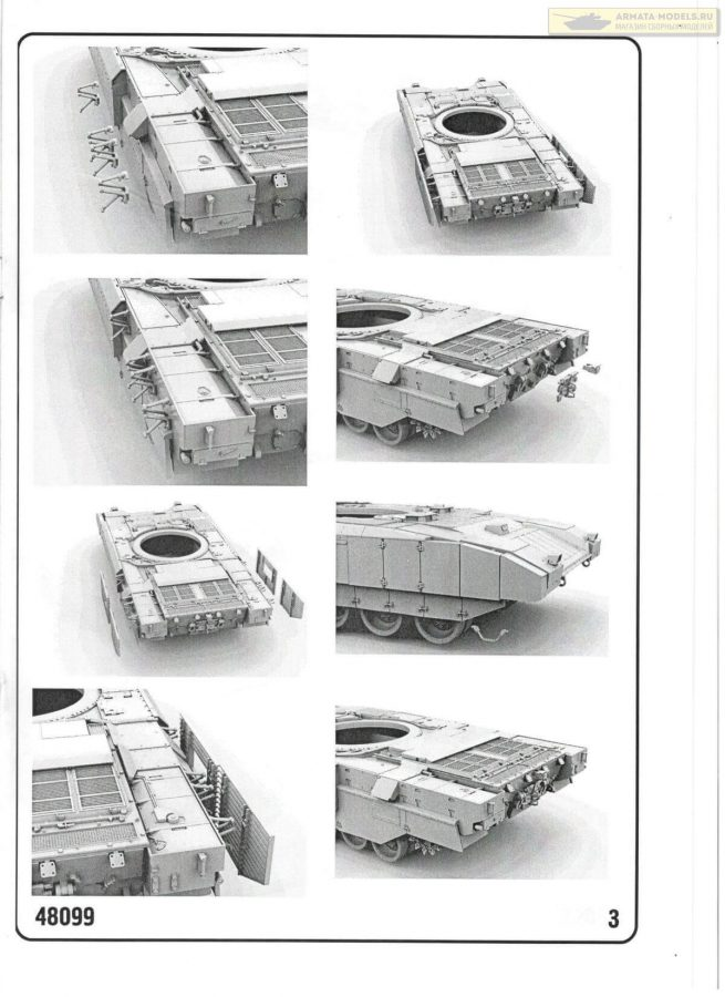 Russian tank T-14: 48099: 1/48: АРК Модел: Обзор коробки