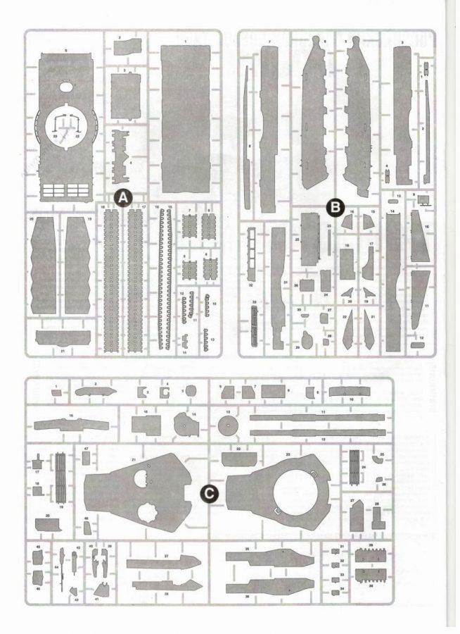 Российский ОБТ Т-90МС: 3675: 1/35: Звезда: Обзор коробки
