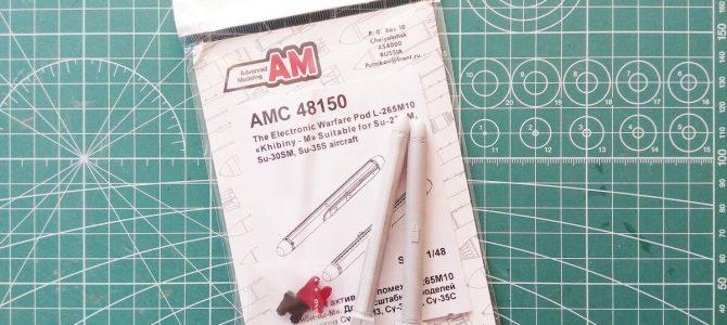 САП Л-265М10 «Хибины-М» для моделей самолетов Су-27СМ3, Су-30СМ, Су-35С: AMC48150: 1/48: Amigo: Обзор комплекта