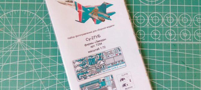 Набор фототравления для модели Су-27УБ фирмы Звезда: МД072226: 1/72: Микродизайн: Обзор комплекта