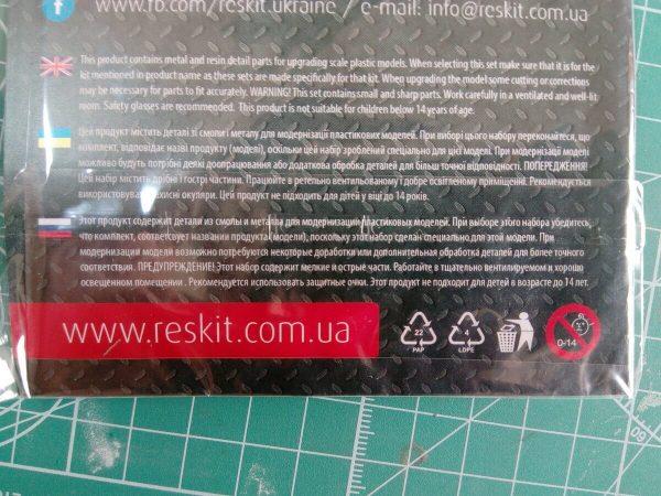 Набор смоляных колёс для Як-130: RS48-0093: 1/48: RESKIT: Обзор