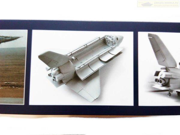 "Советский космический корабль ""Буран"": АК14402: 1/144: АРК Моделс: Обзор коробки"