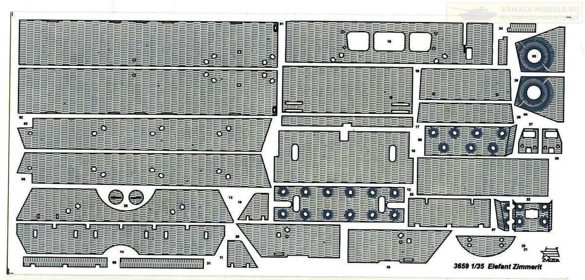 """Немецкий истребитель танков """"Элефант"""": 3659: 1/35: Звезда: Обзор коробки"""