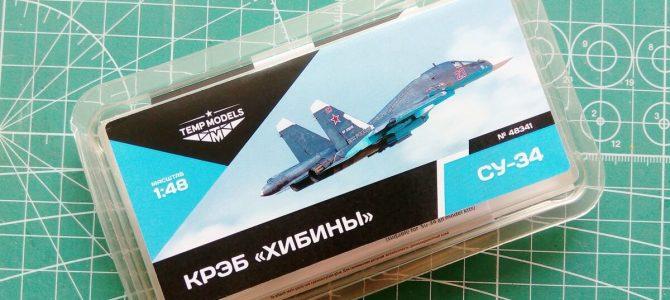 КРЭБ «Хибины» для Су-34: 48341: 1/48: Temp Models: Обзор комплекта