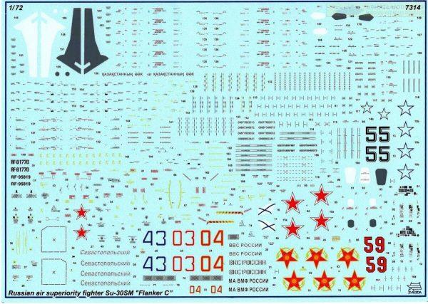 Российский многоцелевой истребитель завоевания превосходства в воздухе Су-30СМ: 7314: 1/72: Звезда: Обзор коробки