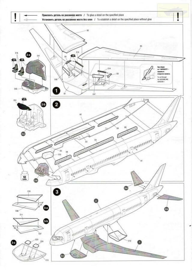 Пассажирский авиалайнер Мс-21-300: 7033: 1/144: Звезда: Обзор коробки